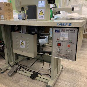 Ультразвуковая швейная машина ULTRASONIC LACE SEWING MACHINE (MODEL MS-50S) (3 шт.)
